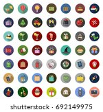 holiday icons | Shutterstock .eps vector #692149975