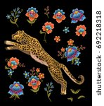 Leopard With Flowers. Vector...