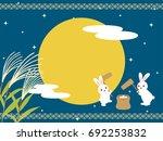 japanese autumn festival to... | Shutterstock .eps vector #692253832