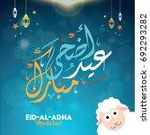 vector of  eid al adha mubarak... | Shutterstock .eps vector #692293282