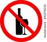 no alcohol | Shutterstock .eps vector #692378152