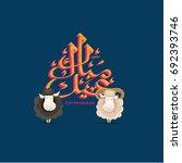 vector illustration. muslim... | Shutterstock .eps vector #692393746