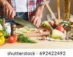 woman cook at the kitchen  soft ... | Shutterstock . vector #692422492