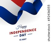 paraguay independence day. 15... | Shutterstock .eps vector #692436055