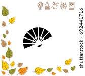 web line icon. veer  fan | Shutterstock .eps vector #692441716