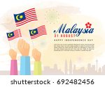 31 august   malaysia... | Shutterstock .eps vector #692482456
