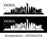 Stock vector doha skyline qatar vector illustration 692541376