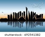doha skyline   qatar   vector... | Shutterstock .eps vector #692541382