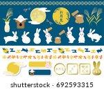 japanese autumn festival to... | Shutterstock .eps vector #692593315