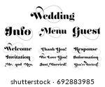 wedding invitation wording....   Shutterstock .eps vector #692883985