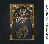 eid al adha mubarak... | Shutterstock .eps vector #692897596