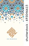 islamic design greeting card... | Shutterstock .eps vector #693046615
