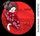 geisha. japanese woman.japanese ... | Shutterstock .eps vector #693070762