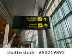 doha  qatar   june 2017  ...   Shutterstock . vector #693219892