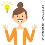 young woman mama inspiration   Shutterstock .eps vector #693262156