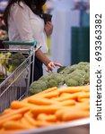 shopping   Shutterstock . vector #693363382