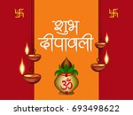 happy diwali wallpaper design...   Shutterstock .eps vector #693498622