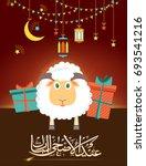 card eid al adha mubarak...   Shutterstock .eps vector #693541216
