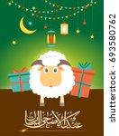 card eid al adha mubarak...   Shutterstock .eps vector #693580762