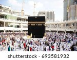 mecca  saudi arabia   december... | Shutterstock . vector #693581932