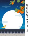 full moon night background.... | Shutterstock .eps vector #693658282
