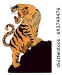 tiger vector is on white... | Shutterstock .eps vector #693749476
