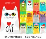 calendar 2018. cute cats | Shutterstock .eps vector #693781432