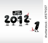 Funny 2012 New Year's Eve...
