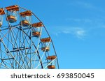 Section Of Ferris Wheel With...
