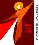 jesus i trust in you. image...   Shutterstock .eps vector #693850666