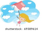reading book together | Shutterstock .eps vector #69389614