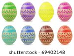 set of four easter eggs with... | Shutterstock .eps vector #69402148
