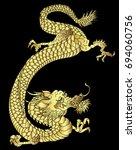 golden dragon on black... | Shutterstock .eps vector #694060756