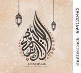 eid al adha mubarak calligraphy ... | Shutterstock .eps vector #694120462