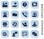 set of 16 support icons set.... | Shutterstock .eps vector #694121608