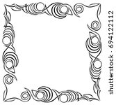 vector frame. calligraphic... | Shutterstock .eps vector #694122112