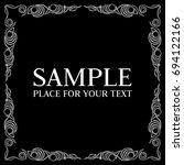vector frame. calligraphic... | Shutterstock .eps vector #694122166