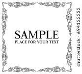 vector frame. calligraphic...   Shutterstock .eps vector #694122232