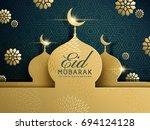 eid mubarak greeting design ... | Shutterstock .eps vector #694124128
