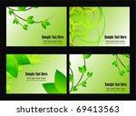 green business card set | Shutterstock .eps vector #69413563