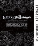 spider web. black and white... | Shutterstock .eps vector #694146166