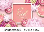 eid mubarak greeting  happy... | Shutterstock .eps vector #694154152