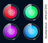 global four color glass button...
