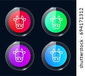 cow four color glass button ui...