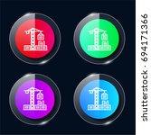 crane four color glass button...