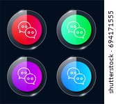 wechat four color glass button...