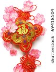 chinese new year ornament and... | Shutterstock . vector #69418504