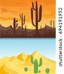 desert mountains sandstone... | Shutterstock .eps vector #694191952
