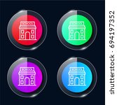 school four color glass button...