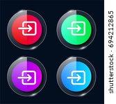 login button four color glass...